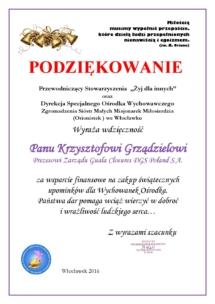P. KRZYSZTOF GRZĄDZIEL
